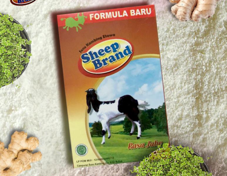 susu sheep brand7